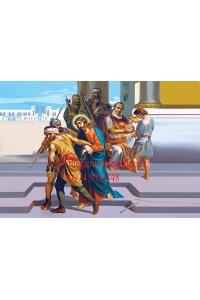 Tranh gạch 3D công giáo CG38